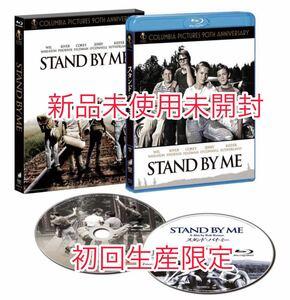 blu-ray 映画 スタンドバイミー 吹替洋画劇場 初回生産限定 新品未開封