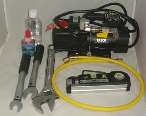 [ в аренду ] вакуумный насос . набор инструментов