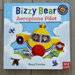 新品英語絵本 仕掛け絵本 音声付き aeroplane pilot