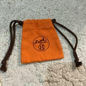 エルメス 保存袋 9×8 カデナ ミニ 小物入れ 布袋 巾着袋 付属品 HERMES バッグ 鞄 オレンジ