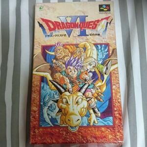 ドラゴンクエスト6 スーパーファミコンソフト 幻の大地