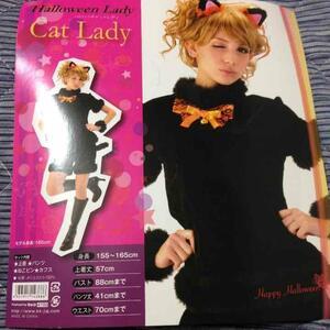 コスプレ 衣装 猫 コスチューム レディース