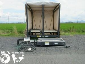 INX-240 スチーム発芽器 タイショー ヒーター CT-110T リモコン リフター カバー 付き 中古 滋賀県