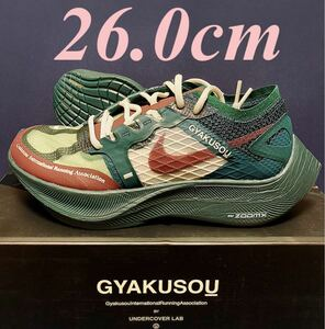 【未使用】NIKE GYAKUSOU ZOOMX VAPORFLY NEXT%2 26.0cm ナイキ UNDERCOVER