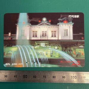 ●301 使用済みオレンジカード 【2つ穴】JR九州発行 門司港駅の商品画像