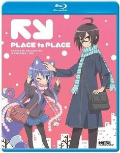 【送料込】あっちこっち 全12話+OVA (北米版 ブルーレイ) Place to Place blu-ray BD