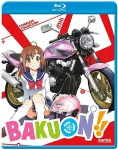 【送料込】ばくおん!! 全12話 (北米版 ブルーレイ) Bakuon!! blu-ray BD