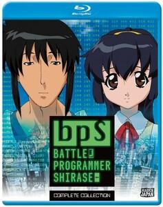 【送料込】BPS バトルプログラマーシラセ 全5話 (北米版 ブルーレイ) blu-ray BD