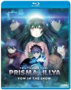 【送料込】劇場版 プリズマ☆イリヤ 雪下の誓い (北米版 ブルーレイ) Fate / Kaleid Liner Prisma Illya Vow In The Snow blu-ray BD