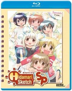 【送料込】ひだまりスケッチ ×SP (北米版 ブルーレイ) Hidamari Sketch × SP blu-ray BD
