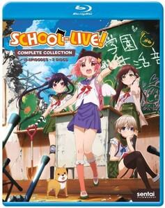 【送料込】がっこうぐらし! 全12話 (北米版 ブルーレイ) School-Live! blu-ray BD
