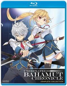 【送料込】最弱無敗の神装機竜 全12話 (北米版 ブルーレイ) Undefeated Bahamut Chronicles blu-ray BD