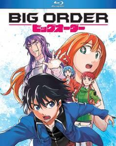 【送料込】ビッグオーダー 10話+OVA (北米版 ブルーレイ) Big Order Complete Series & OVA blu-ray BD