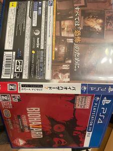 送料無料 動作確認済 バイオハザード 7 グロテスクバージョン PS4、ps5