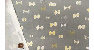 綿麻キャンバス kiruma-Ribbon- グレーイラストレーター乾真徳さんデザイン『kiruma(キルマ)』カットクロス