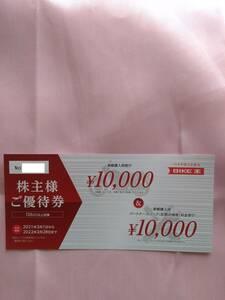 最新 バイク王 株主優待券 10000円 割引券