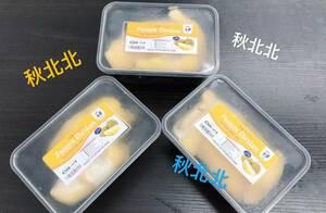 今日発送!冷凍ドリアン5袋 送料無料