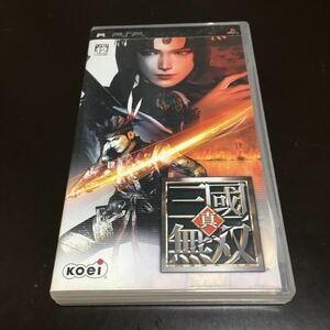 【PSP】 真・三國無双