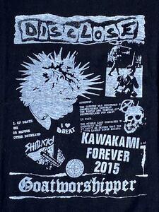 ディスクローズ Tシャツ 黒ブラック PUNKパンク ハードコア ジャパコア GISM GAUZE OUTO GHOUL LIPCREAM アスフォート デスサイド レア廃盤