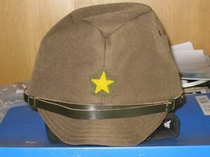 ★ 日本軍将校戦闘帽レプリカ。