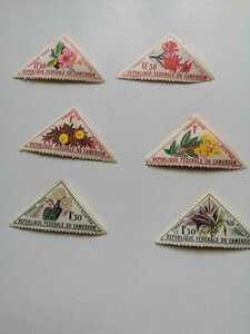 カメルーン 三角切手 6枚