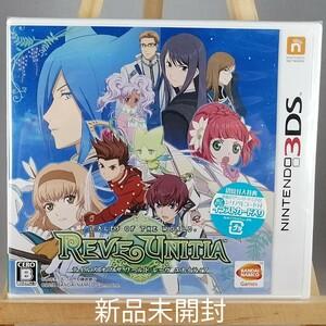 【新品未開封】テイルズ オブ ザ ワールド レーヴ ユナイティア 3DS