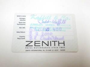 ZENITH ゼニス 古いギャランティーカード №523