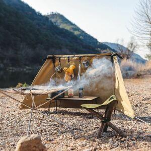 焚き火 リフレクター ハンガー付き サンドカラー 風防