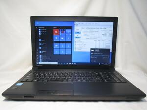 東芝 dynabook Satellite B453/J PB453JNB1R5AA71 Celeron 1005M 1.9GHz 4GB 320GB 15.6インチ DVD作成 Win10 64bit Office USB3.0 [79591]