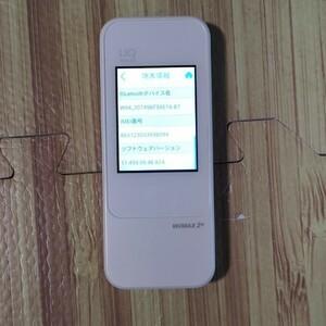 ポケット Wi-Fi WiMAX2