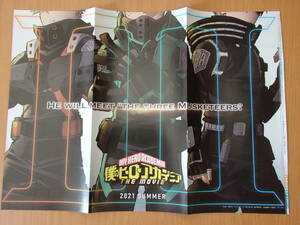 【週刊少年ジャンプ】僕のヒーローアカデミア ポスター シール フィルム風クリアしおり