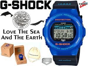 新品未使用 国内正規 カシオ G‐SHOCK G-LIDE 電波ソーラー GWX-5700K-2JR Love The Sea And The Earth イルクジ タイドグラフ 限定品