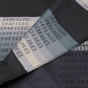 BRIDE genuine * gradation seat cloth ^100×160cm seat repair interior bride trim