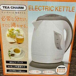 TEA CHARM電気ケトル  ホワイト