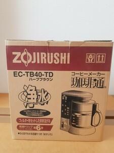 【未使用品】象印/コーヒーメーカー/EC-TB40-TD