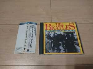 ★ビートルズ The Beatles ★マッカートニー・トラックス McCARTNEY TRACKS ★旧規格CD ★国内盤 ★帯付き ★中古品