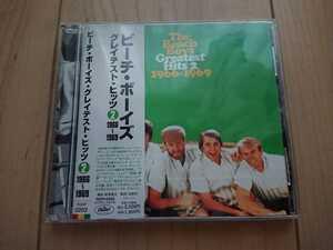 ★ビーチ・ボーイズ The Beach Boys ★グレイテスト・ヒッツ2 1966~1969 ★CD ★国内盤 ★帯付き ★中古品