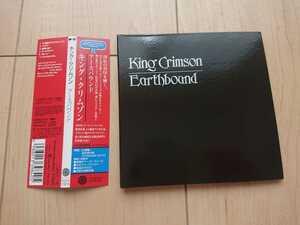 ★キング・クリムゾン King Crimson ★アースバウンド Earthbound ★紙ジャケット仕様CD ★国内盤 ★帯付き ★中古品