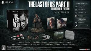 Last Of Us 2 コレクターズエディション