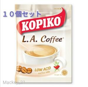 匿名配送 KOPIKO 3in1 Coffee L. A. コピコ 珈琲 ミルク 砂糖入り インスタントコーヒー