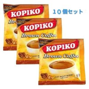 匿名配送 KOPIKO 3in1 Coffee Brown ブラウン コピコ 珈琲 ミルク 砂糖入り インスタントコーヒー
