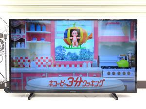 美品!! フナイ / FUNAI 4K液晶テレビ FL-43U3330 2020年製 43インチ 43型 Wi-Fi機能 スマートテレビ HDR 40型以上 取説有