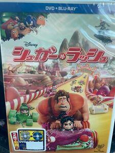 新品未開封 シュガーラッシュ ブルーレイのみ ケース付き! ディズニー Disney