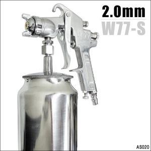 エアースプレーガン 吸上式 口径2.0mm 塗装ガン 1000cc [W77S]/23у