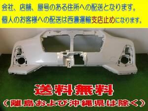 ダイハツ ロッキー A200S A210S 純正 フロントバンパー 52119-B1390/52101-B1150  49-TT