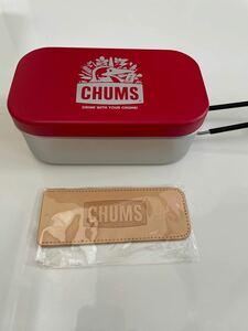 チャムス メスティン お弁当箱 ランチボックス