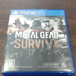 メタルギア サヴァイブ PS4ソフト METAL GEAR SURVIVE サバイブ