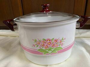 昭和レトロ 蒸し器  両手鍋 花柄 ピンク ガラス蓋 フラワー