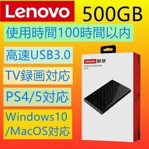 E020 使用時間極少! 500GB USB3.0 外付け HDD 28