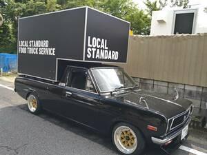 ★キッチンカー・移動販売車 ・フードトラック・軽トラサイズから~ オーダーメイドで制作します。。